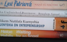 books_hif